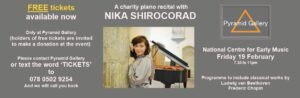 Piano Recital 19 February 2016 with Nika Shirocorad
