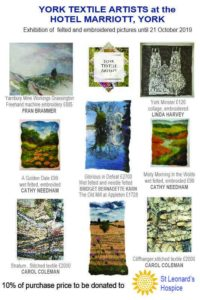 York Textile Artists at Hotel Marriott september 2019
